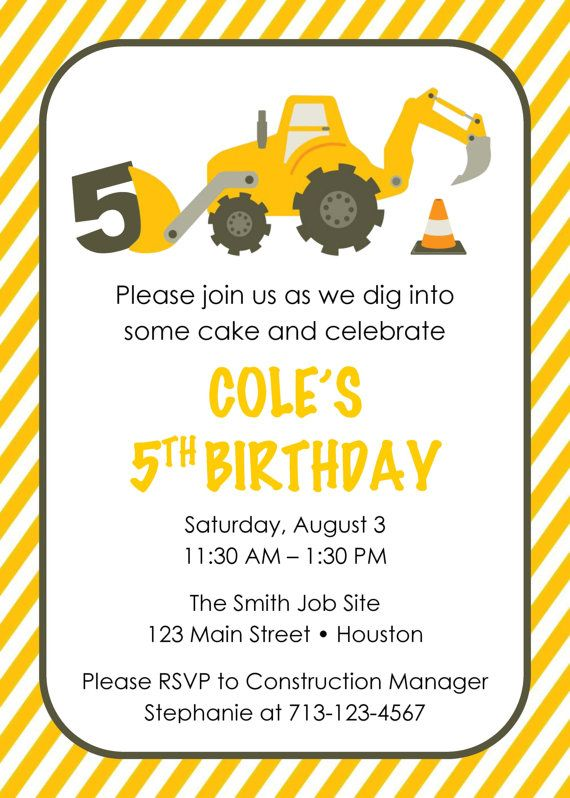 little digger birthday party invitation by sweetpeanutpaperie