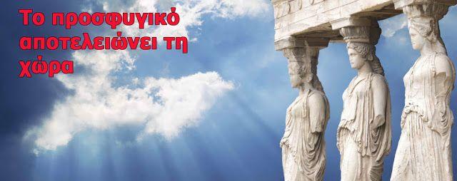 Έρχεται χρεοκοπία της Ελλάδας μέσα στο Μάρτιο