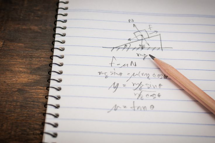 Let's Get Physical: The Physics Quiz