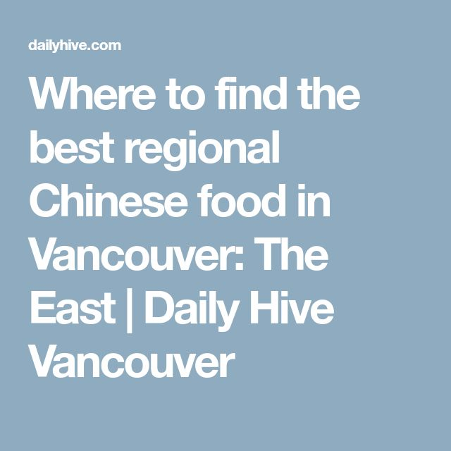 Where to find the best regional Chinese food in Vancouver: The East | Daily Hive Vancouver