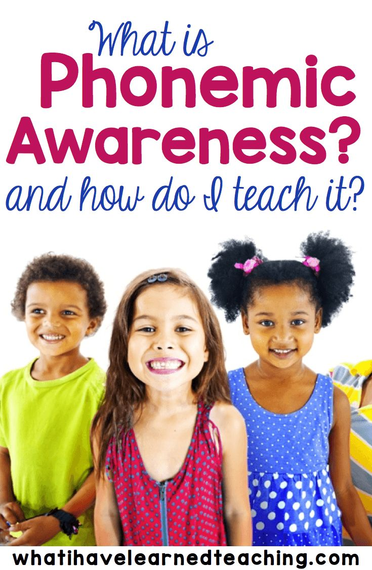 Phonemic Awareness is an important early reading skill for preschoolers and kindergarteners to develop. Do you know what it is and how to teach it? Teaching Reading | Teaching Language Arts | Early Elementary | Remedial Reading | Reading Foundation | Early Childhood Education | Preparing Kids for Kindergarten | Kindergarten Preparation via @whatilearned