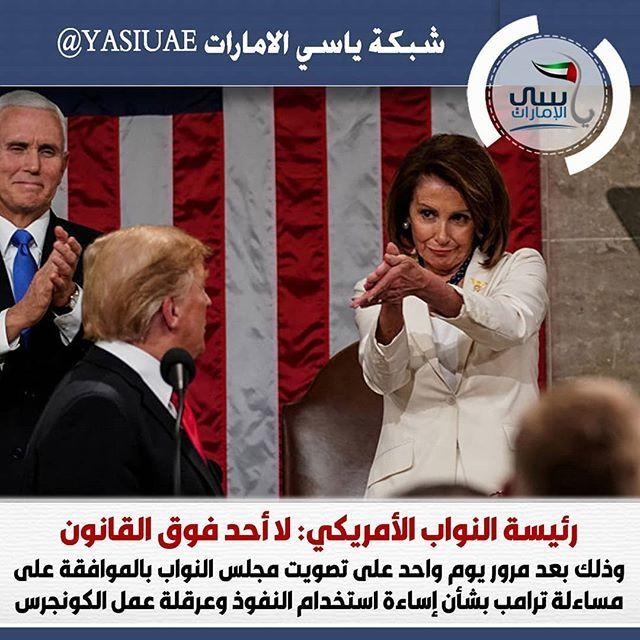 قالت رئيسة مجلس النواب الأمريكي نانسي بيلوسي اليوم الخميس إن الرئيس دونالد ترامب مسؤول عن سلوكه المتهور ولا يوجد أحد فوق القانون Baseball Cards Uig Baseball