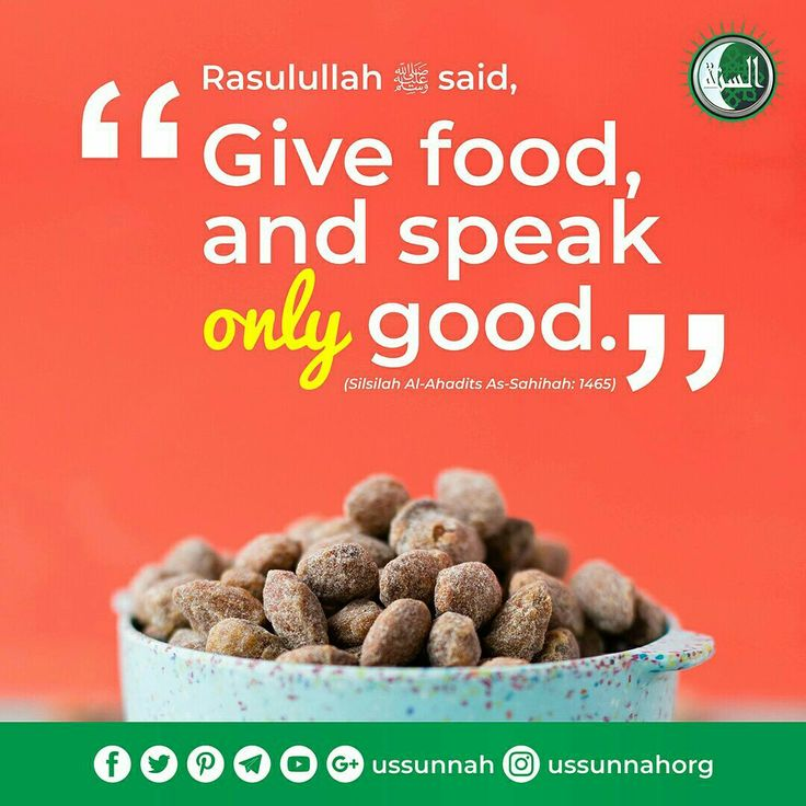 "Wooow we've already reached december! If you're enjoying your first Monday on this month while reading this then you're lucky! As Tirmidhi narrated a hadith from Abu Hurayrah ""Deeds are presented (to Allah) on Monday and Thursday.. "" so Visit our website ussunnah.org/relief and see what you can do about it.. Enjoy your day, peace be upon you All"