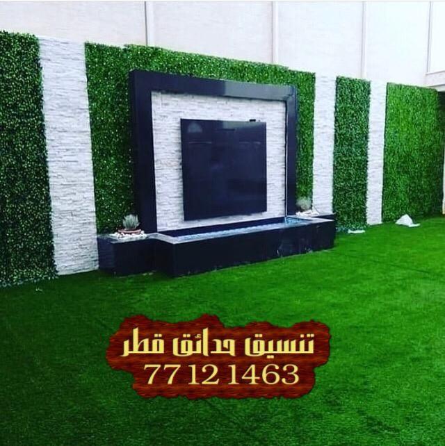 افكار تصميم حديقة منزلية قطر افكار تنسيق حدائق افكار تنسيق حدائق منزليه افكار تجميل حدائق منزلية Home Decor Decor Instagram