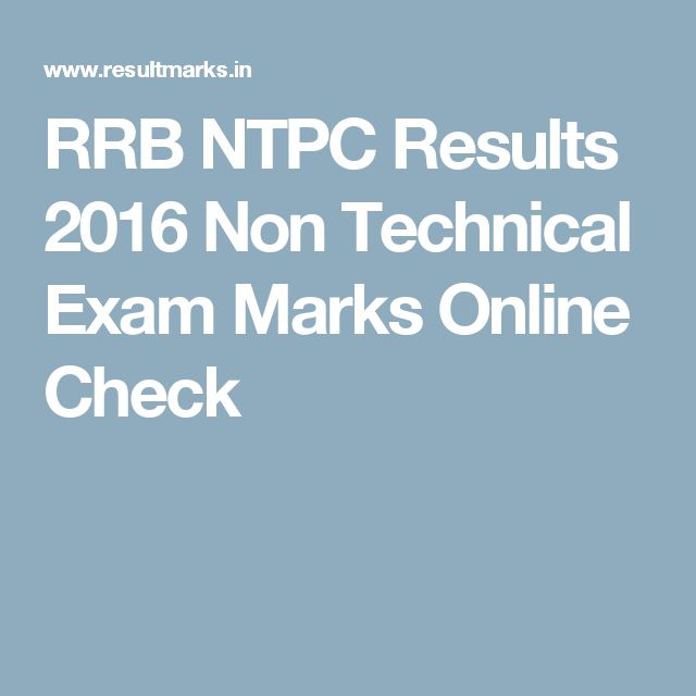 RRB NTPC Results 2016 Non Technical Exam Marks Online Check
