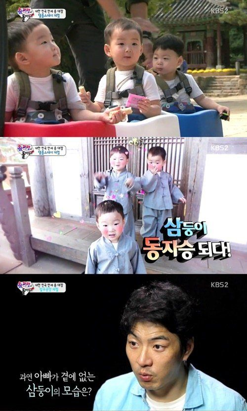 "Production Team Behind ""Superman Returns"" Reveals Min Gook as the Most Loved Triplet by the Staff"