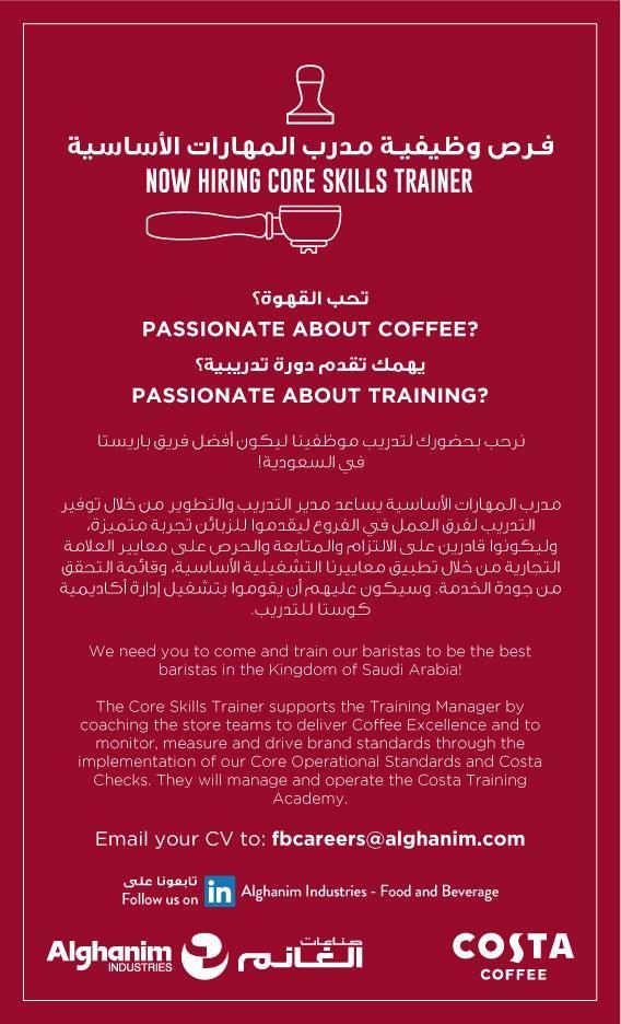 Trainers Kuwait Openings In 2020 Kuwait Trainers Job