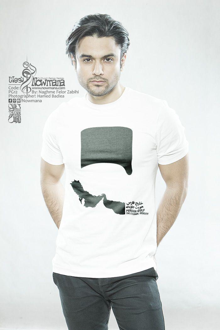 Design by Naghme Felor Zabihi