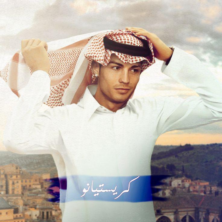 Cristiano Ronaldo, actual balón de oro, visitó los Emiratos Árabes en enero de 2013 junto a su hijo de mismo nombre. Accedió a hacer este spot publicitario junto otras personalidades famosas como el cantante Flo-rida o Jason Derulo.