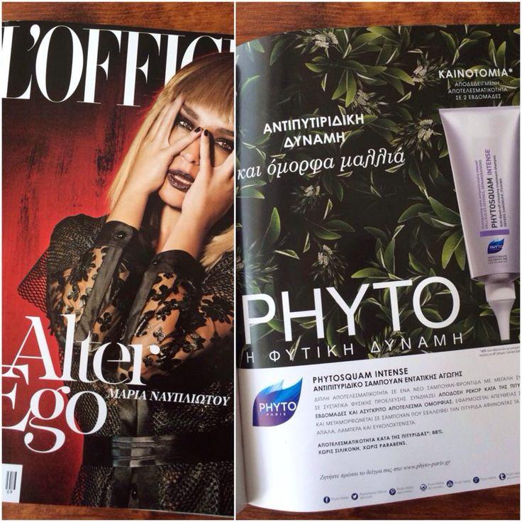 Η νέα μεγάλη καινοτομία της PHYTO Paris κατά της πιτυρίδας, το σαμπουάν PHYTOSQUAM INTENSE, στις σελίδες του L'Officiel Hellas Οκτωβρίου που κυκλοφορεί τώρα στα περίπτερα.