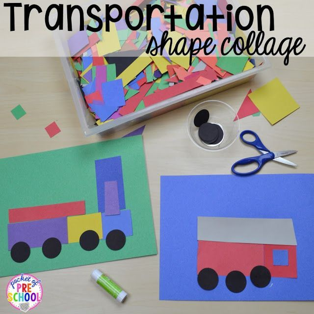 Shape transportation art. Plus Road Number Mat FREEBIE Perfect for preschool, pre-k,  and kindergarten.