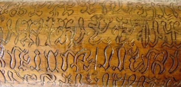 Rongorongo Writing, Easter Island