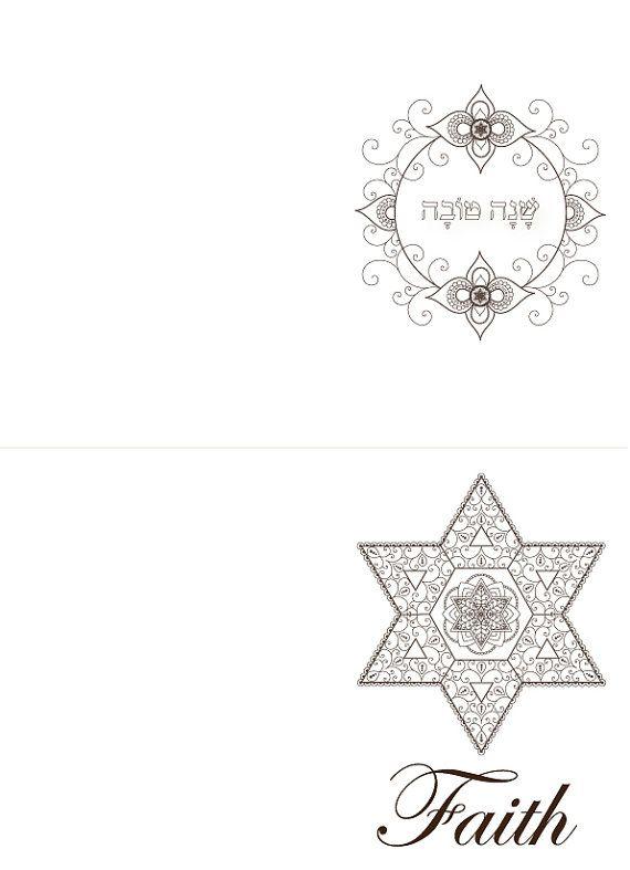 4 Shana Tovah Folded Coloring Greeting Cards-Haleluya Faith Menorah-Printables-Jewish New Year-Rosh Hashanah-Art Projects-INSTANT DOWNLOAD