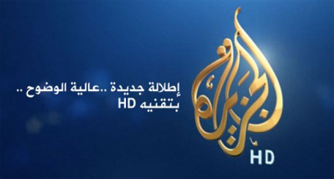 تردد قناة الجزيرة مباشر معرفة كم تردد قناة الجزيرة 2019 الوثائقية