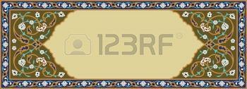 islamico: Diseño árabe tradicional