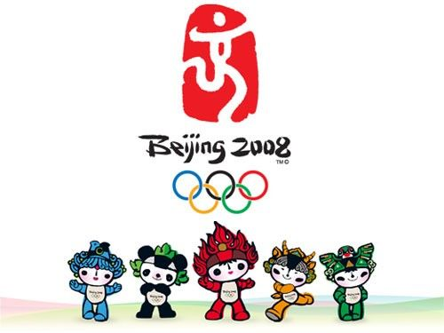 The Beijing Olympics - The stars aligned on 08/08/08 to give hopeful Olympic athletes and smitten lovebirds an auspicious date on which they would be able to make their ultimate dreams come true.