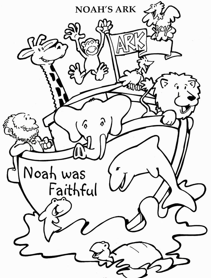 noahs ark coloring pages story - photo#9
