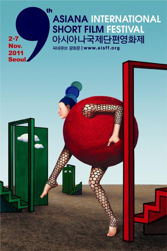 Asiana international short film festival Seoul 2011  repinned by www.adeptmedia.in