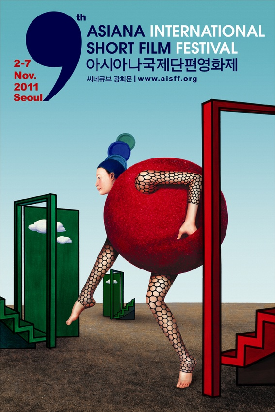 Asiana international short film festival Seoul 2011