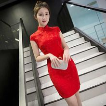 De Casamento Da Noiva vermelho Qipao Vestido Chinês Tradicional Oriental Vestido de Noite Curto Sexy Cheongsam moderno Mini Vestidos Qi pao QL(China (Mainland))