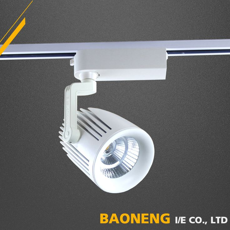 High Lumen Efficiency Exhibition Using White LED Track Light With Aluminum Body