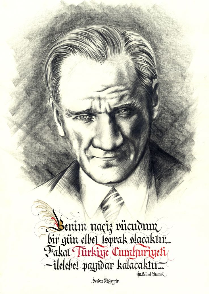 Fraktur... The Republic of Turkey Ataturk