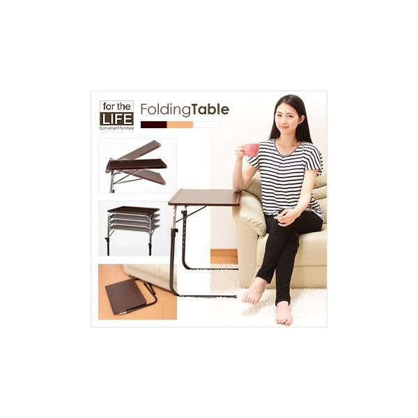 人気の折りたたみテーブル大特価!★わざわざテーブルの前に座る必要はありません!テレビの前や、ベッド、好きな所にこのテーブルを持ってくればOK!収納時は折りたたんでコンパクトに!脚の高さは7段階、天板は3段階に調節可能!●色/ブラウン、ホワイト、ナチュラル●サイズ/使用時:約幅52.5cm×奥行42cm×高さ55.5〜72.5cm、収納時:約幅52.5cm×奥行6.5cm×高さ57cm、天板サイズ:約縦40cm×横50cm●重さ/約4.4kg●素材/天板:合成皮革繊維板、その他:スチール●備考/耐荷重:約10Kg、一部組立式●製造国/台湾製●送料区分/送料無料 ●休業日/土日祝日●通常14日以内での出荷予定/土日祝欠品時除く