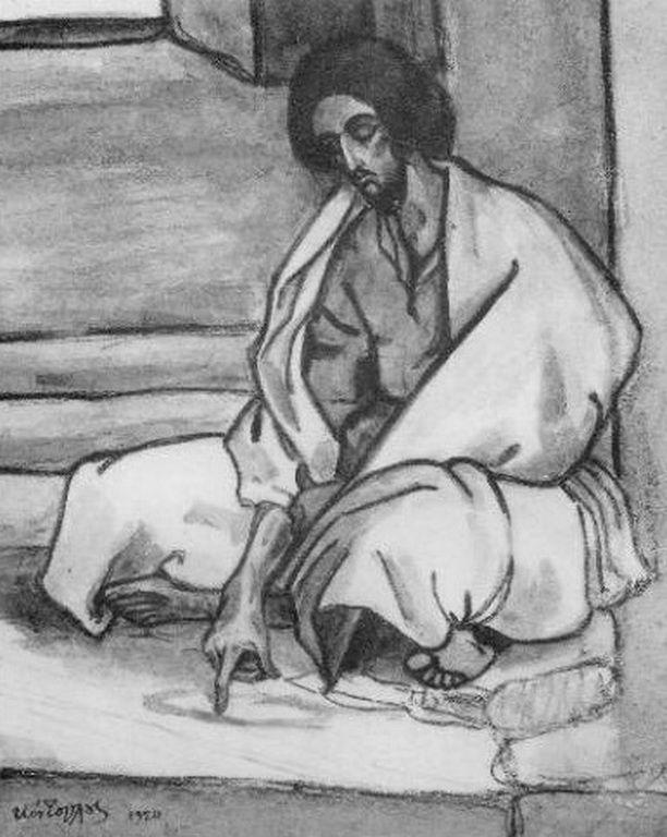 Ο Χριστός (1924)