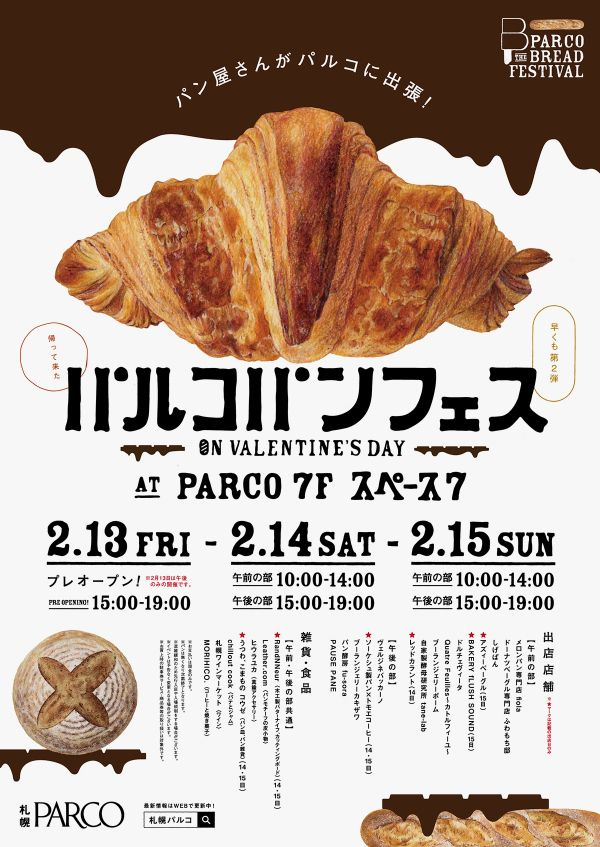 PARCO PAN FES 23