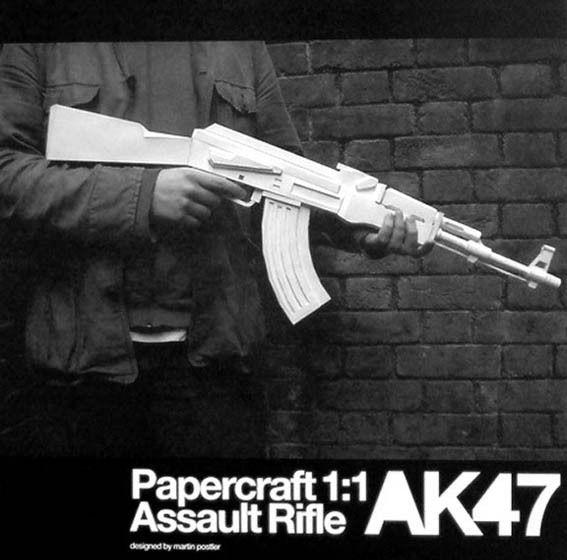 1:1 масштаб огнестрельное оружие руководство DIY 3D бумажная модель белый ак 47 штурмовая винтовка ручной пистолет игрушка