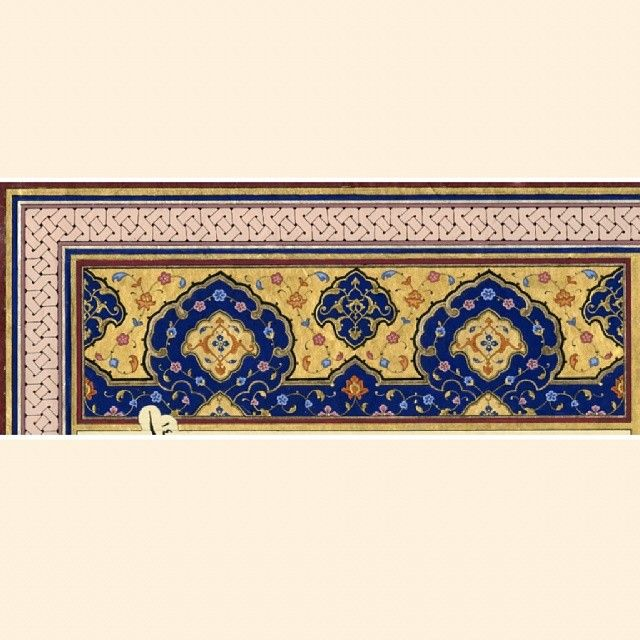 "336 Likes, 12 Comments - seyma dogruel okur شيماء اوقور (@seymaokur) on Instagram: ""Hayırlı Ramazanlar... #tezhip #müzehhibe #seymaokur #selcukaydinkoleksiyonu #ramazan #sanat #sergi…"""