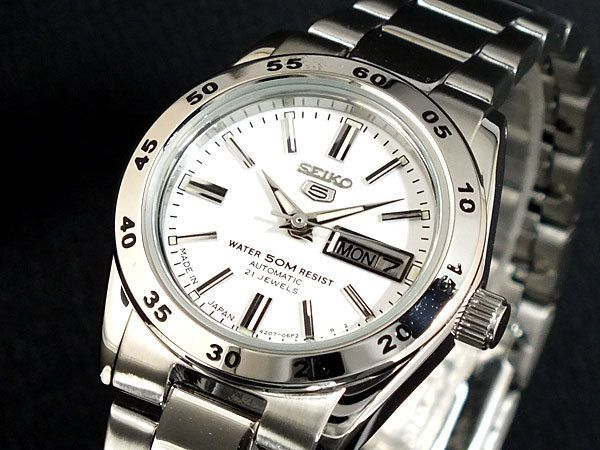 BEST QUALITY WATCHES - Seiko 5 Sports Automatic Ladies SYMG35J1, £104.99 (http://www.bestqualitywatches.co.uk/seiko-5-sports-automatic-ladies-symg35j1/)