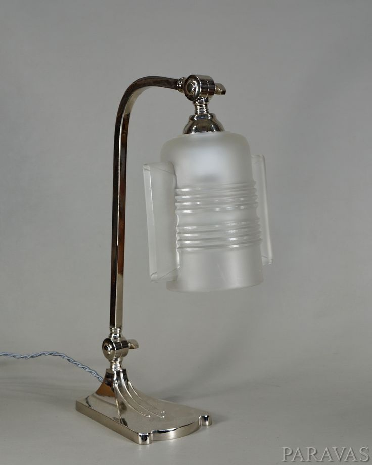 French 1930 art deco lamp. paravas - ebay