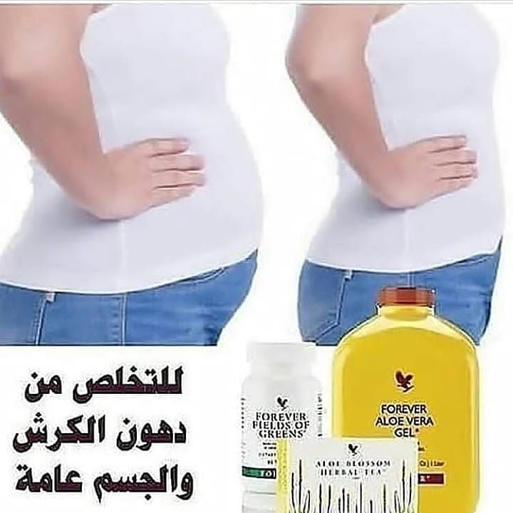 Image May Contain One Or More People And Text Forever Living Products Forever Aloe Baby Horses