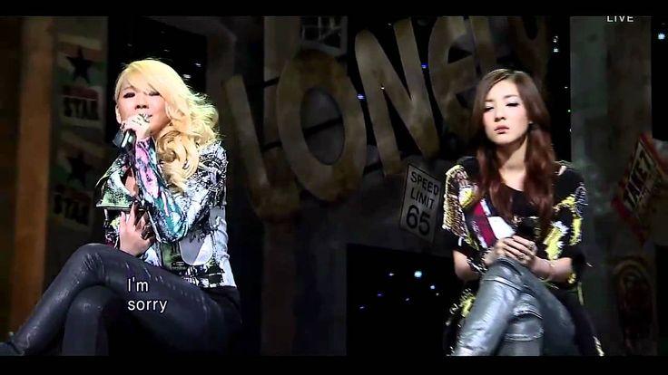 [LIVE] 2NE1 - Lonely