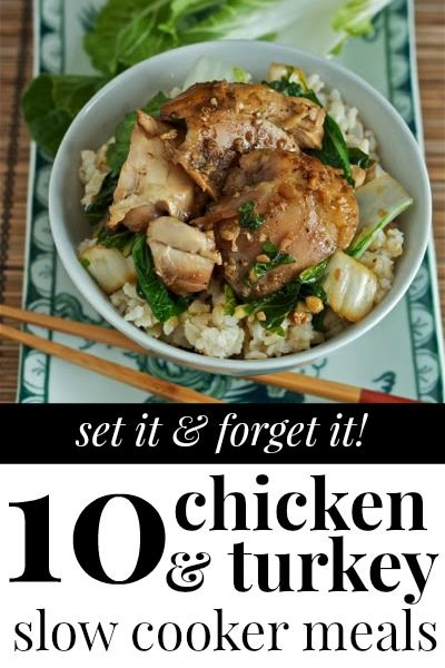 Chicken and Turkey Slow Cooker Recipes via Tipsaholic.com #slow_cooker ...