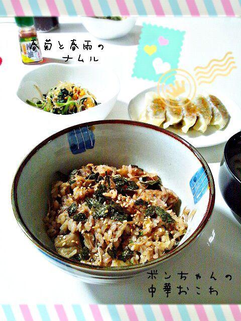 ボンちゃーん!! ついに私も作らせて頂きました♪ 生餃子買ったんだけど冷凍がポイントなのかもと思ってわざわざ一回冷凍してみました~(*´∇`*) しめじ忘れちゃってないんだけど椎茸とえのきと舞茸入りです♪ 炊いてる間から部屋中いいにおいに食欲そそられまくっちゃいました~(;A´▽`A めっちゃ美味し~凄く美味しい~ 人気レシピで沢山の方に食べともお願いしちゃいますがみなさんお忙しい時にはスルーとして下さいね。 いのちゃん、今までフォローしてなかったのが信じられない事態ですがフォローさせて頂きました。よろしくお願い致します(//∇//) - 170件のもぐもぐ - ボンバーさんの中華風おこわ キンピラ サラダ  お味噌汁 by noraemon