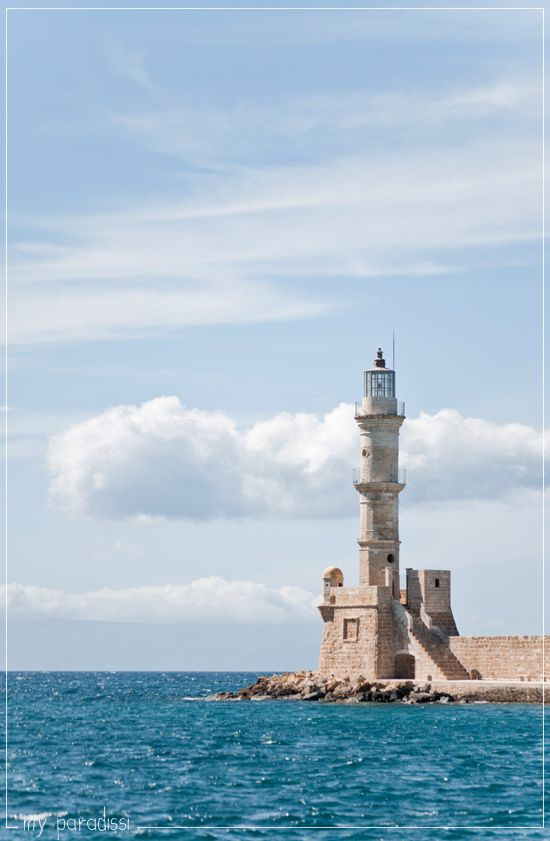 Lighthouse in the old port of Chania, Crete