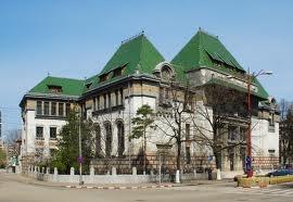 Courthouse  Buzau Romania