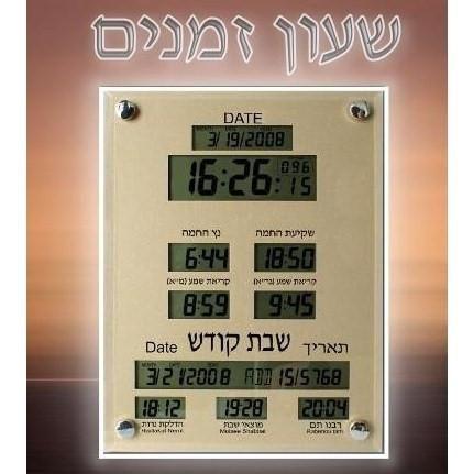 Digital Jewish Calendar Times For All Ocassions