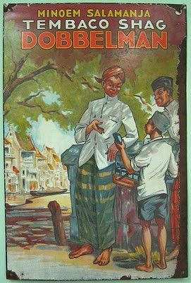 Minoem Salamanja (Always smoke) - Tembaco Shag, Dobbleman_1925