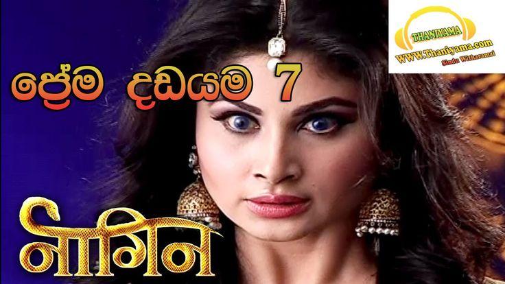 Prema Dadayama Teledrama Hindi Episode 7 - Naagin Teledrama | Thaniyama | Pinterest