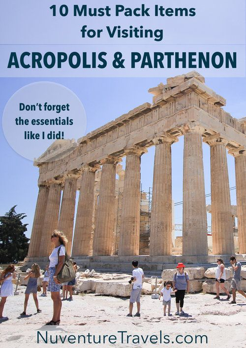 10 Must Pack Items When Visiting the Acropolis and Parthenon: Don't Forget The Essential Like Me! https://nuventuretravels.com/blog/10-things-to-pack-when-visiting-the-parthenon-in-athens-greece