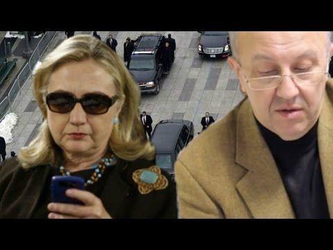 Охота на Клинтон. Секретная служба операций против ФБР. Андрей Фурсов.