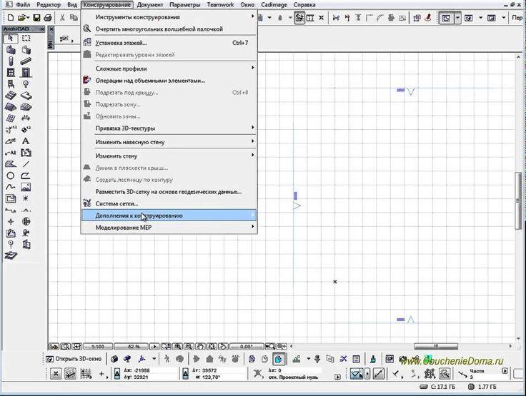 Видеоуроки ArchiCAD (архикад) Проблема при загрузке расширений