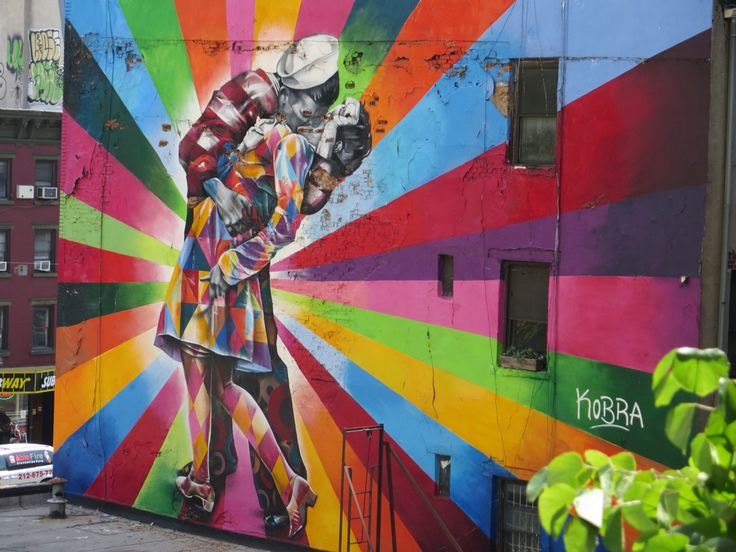Love this amazing piece of #streetart as seen from the #highline in NYC.   #eduardokobra