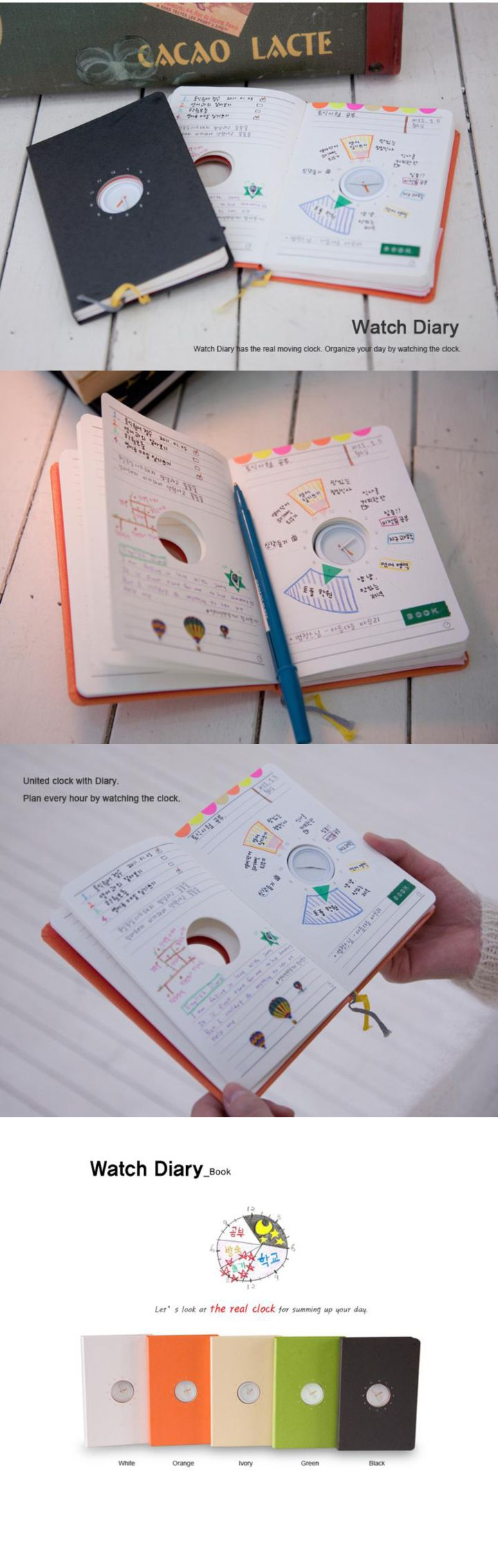 Mejores 8 Imgenes De Animal Decor En Pinterest Cojines Almohadas Simple Circuits For Kids Http Wwwmakingboysmencom 2013 04 Welcome Connect Design Watch Diary