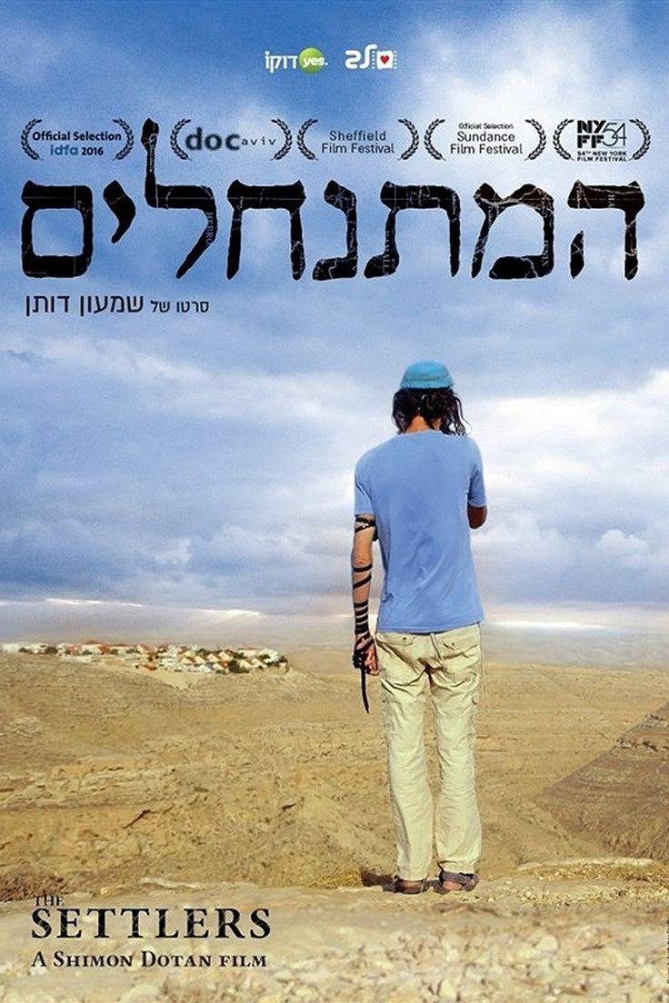 The Settlers 2017 Film -  https://www.hatici.com/the-settlers-2017-film - #Fragmanlar, #TheSettlers, #Trailers The Settlers 2017 Film Batı Şeria'daki işgal altındaki topraklardaki Yahudi yerleşimcilerin kapsamlı bir görünümünü sunmak için türünün ilk filmi. Tarihsel bir bakış, jeopolitik bir çalışma ve Filistinliler ve İsrailliler yeniden görüşmelere devam ettikçe bugün İsrail ve uluslararası... - hatici