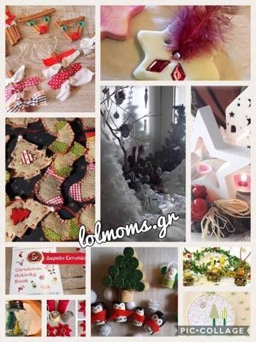 Top 10+1 Χριστουγεννιάτικα DIYs