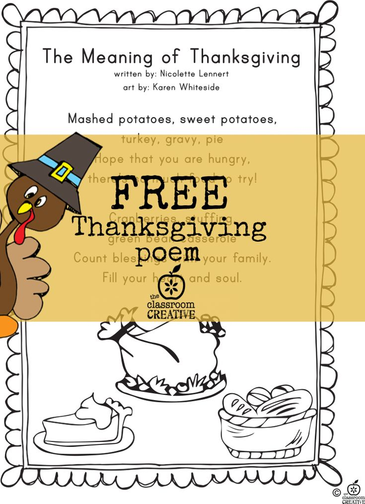 The 7 best Thanksgiving Poems images on Pinterest | Thanksgiving ...